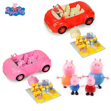 цена на Peppa pig Toy Set toy car George 25Pcs/set Pig Dad Mom Action Figure Model Original Pelucia Anime Kids Toys For Children Gift