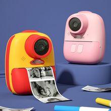 מצלמת הדפסה