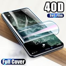 3pcs/Lot 3D Full Cover PET Soft Film For Samsung Galaxy S20 S10 S8 S9 Plus Note 9 8 S7 edge Screen Protector Not Tempered Glass(China)
