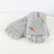 Детские зимние перчатки, теплые детские перчатки с искусственным мехом, плюшевые теплые перчатки для улицы, милые перчатки для девочек и мальчиков, Новинка