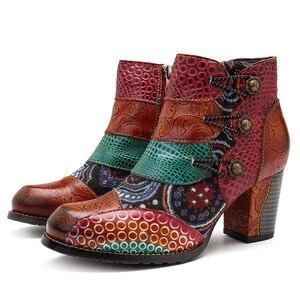 Image 2 - Socofy vintage splicing impresso ankle boots para mulher sapatos de couro genuíno retro bloco salto alto botas femininas 2020