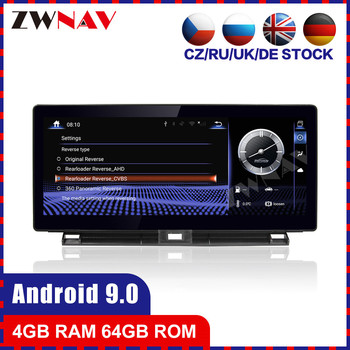 IPS 4G+64G Android 9.0 Car multimedia Player For Lexus NX 2014 2015 2016 car GPS navigation stereo radio tape recorder head unit