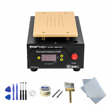UYUE 948 S + LCD Touch Screen Separator Machine Kit 7 inch voor iPhone Scherm Reparatie Separator Machine Build- in Vacuüm Pomp