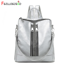 2019 High Quality PU Leather Backpacks for Teenage Girls Female School Shoulder Bag Bagpack mochila Fashion Women Backpack