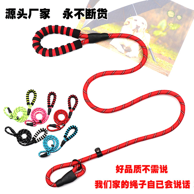 New Style Color Handle Hand Holding Rope Nylon Reflective Dog Leash Pet Training P Pendant Dog Leash Dog Pendant Sub-