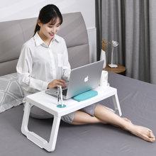 Портативный стол для ноутбука складной столик учебы с подставкой