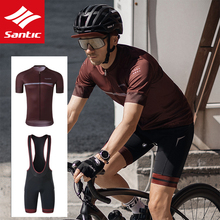Santic Cycling Jersey Sets Bicycle Breathable Team Racing Sport Bicycle Jersey Mens Outdoor Riding Ciclismo Jerseys Asian Size