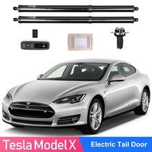 QHCP электрическая система для подъема багажника хвостовых ворот, легко управляемая подъемная задняя дверь, автозапчасти, пригодный для Tesla модель S модель 3 автоматическая