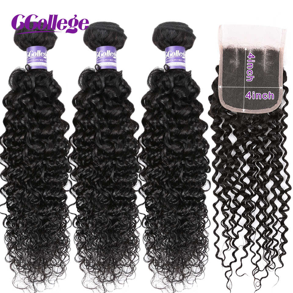 CCollege Brazilian Kinky Curly Human Hair Bundles With Closure Non Remy Hair Weave  With Closure 4x4 Lace Closure Natural Color