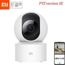 Xiaomi Smart Kamera PTZ version SE 360 ° horizontale PTZ winkel, 1080P HD, infrarot nachtsicht, AI humanoiden erkennung