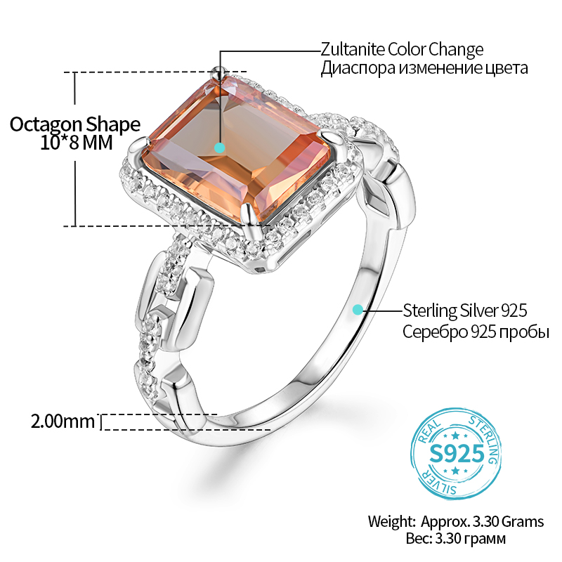 Attagems Sultanite Gemstone Ring for Women Solid 925 Sterling Silver Jewelry Baguettes 5*7 Jewelry Engagement New Arrival 2021
