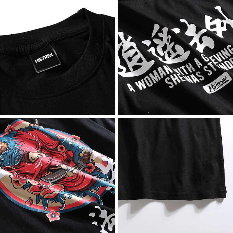 HISTREX Giappone Stile Cinese Satana Diavolo O Collo Abbigliamento di Marca Degli Uomini T Shirt Top Tee Divertente Magliette E Camicette Magliette di Alta Qualità maschio Casu 42638 #