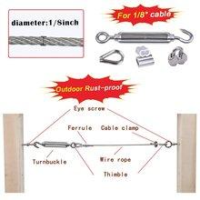 Набор для намотки кабеля 1/8 дюйма 4 комплекта нержавеющая сталь