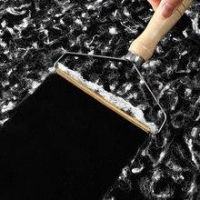 Переносное средство для удаления ворса ручной пух удаление ролик