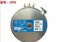 정품 수입 닛산 지점 포 전위차계 j50s 10 k 긴 수명 초정밀 +-0.1% 스위치