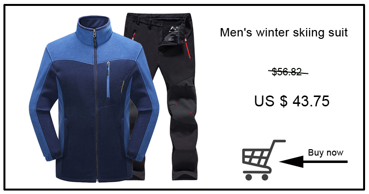 THE ARCTIC LIGHT Winter Outdoor Windproof Snowboard Ski Pants Men Snow Trousers Waterproof Windproof warm Breathable 1