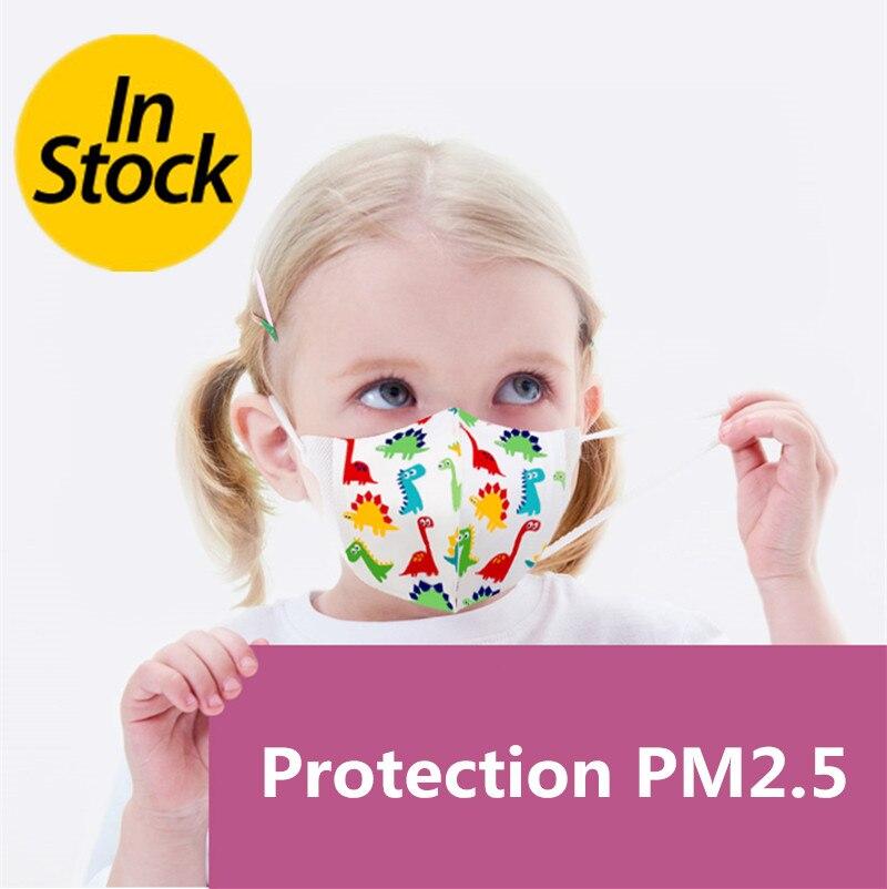 2 шт PM2.5 0 ~ 3 лет Новорожденные одноразовые маски маска для лица с изображением рта маска против выхлопа пыли солнцезащитный блок красочная г...
