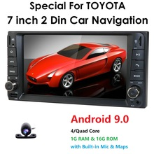 1G RAM Android RDS Multimedia Car DVD Player GPS For Toyota Universal RAV4 Corolla Vios Terios Land Cruiser 100 Yaris BT SWC ECT