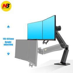 NB F32 amortyzator gazowy 24 32 cal podwójny ekran monitora zamontować uchwyt pulpitu siedzieć stanąć stacja robocza obciążenia 2 15kgs|Mocowania TV|   -