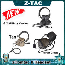 Z tac tactical zpeltor zcomtac ii Гарнитура g:2 военная версия