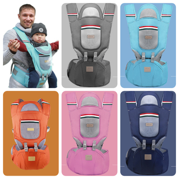 Ainuomi Multifunction Baby Carrier Breathable Hooded Baby Sling Front Facing Back Cross Portable Baby Waist Stool with Storage lightweight breathable baby sling waist stool backpacks carries multiple back child stool scientific design to ease the load