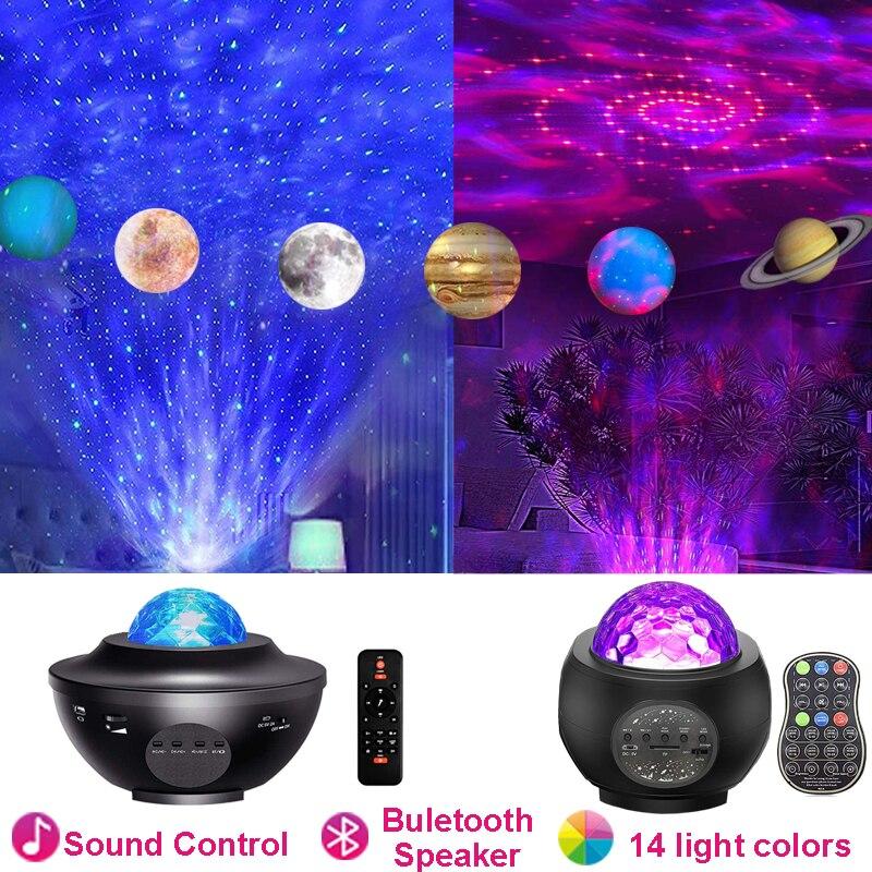 Светодиодный проектор звездного неба с галактикой, ночник со встроенной Bluetooth-колонкой, украшение для спальни, детский подарок на день рожд...