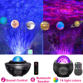 Led Star Galaxy Starry Sky Projector Night Light Built-in Bluetooth Speaker For Bedroom Decoration Child Kids Birthday Present