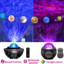 Led Star Galaxy Starry Sky projektor lampka nocna wbudowany głośnik Bluetooth do dekoracji sypialni dziecko dzieci prezent urodzinowy tanie tanio Night Light Piłka CN (pochodzenie) ROHS Lampki nocne PRZEŁĄCZNIK HOLIDAY