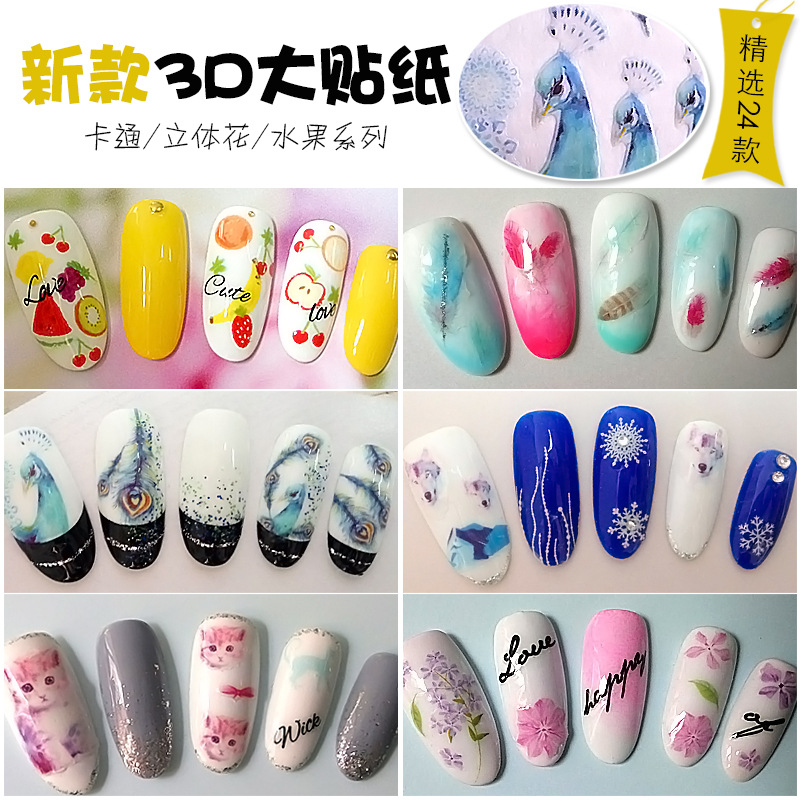 New Style AliExpress Nail Sticker 3D Nail Sticker Feather Rose Manicure Stickers Animal-Flower Stickers 20-