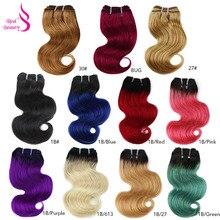 Human Hair Body-Wave Real Beauty Short Weave Remy Cheap Brazilian 50g/Pcs 100-%