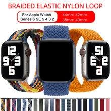 Bracelet en Nylon tressé pour Apple Watch SE 6, boucle unique élastique, 44mm 40mm, pour IWatch série 5 4 3, 38mm 42mm