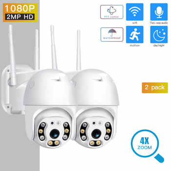 SDETER 1080P PTZ Security Camera IP Outdoor Speed Dome Wireless WIFI Camera CCTV Pan Tilt 4XZoom IR Camera exterior (2 PACK) - DISCOUNT ITEM  37% OFF All Category