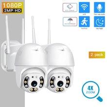 SDETER 1080P PTZ güvenlik kamera IP açık Speed Dome kablosuz WIFI kamera CCTV Pan Tilt 4XZoom IR kamera dış
