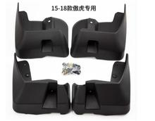 4pcs Front Rear Car Mud Flaps For subaru Outback 2010-2018 yea Splash Guards Mud Flap Mudguards Fender Mudflaps Accessori set car mud flaps for subaru outback 2015 2018 mudflaps splash guards mud flap mudguards fender front rear styling 2016 2017