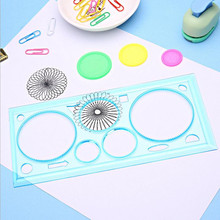 1pack/lot  Kids' Puzzle Colorful Drawing Ruler set drawing-tool Spirograph DIY Creative pattern tools Stationery недорого
