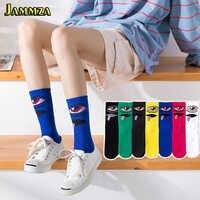 Marca de lujo moda Casual algodón mujeres calcetines Harajuku expresión negro señora Meias para Hiphop Skateboard Streetwear hombres Calcetines