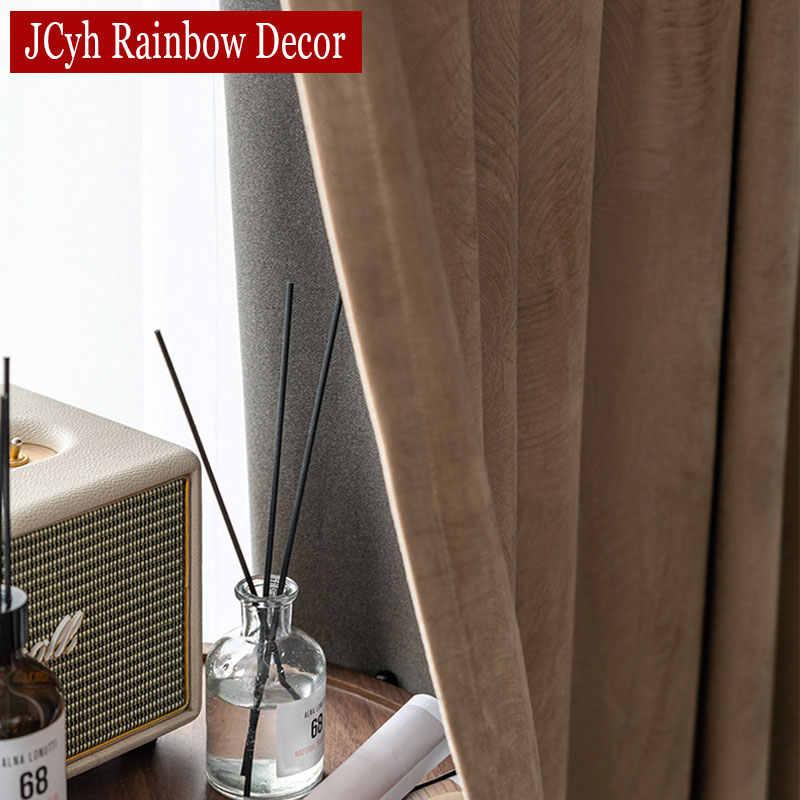 JCyh נוצת וילונות לסלון חדר שינה מודרני Blackout וילונות חלון טיפול עבה קטיפה וילונות הצללת 85%