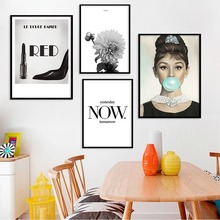 Simple Creative Waterproof Canvas Painting Just Now Flower Lipstick Audrey Hepburn Poster Bedroom Living Room Decor Painting