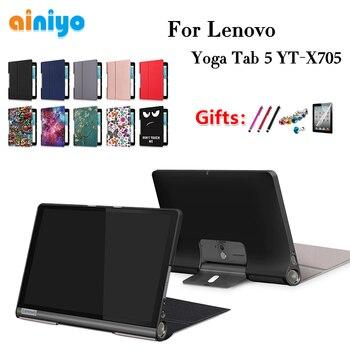 Protective Case For Lenovo Yoga Tab 5 YT-X705 10.1tablet For Lenovo Yoga Smart Tab YT-X705F Cover Case + film gifts ящик yato yt 0882