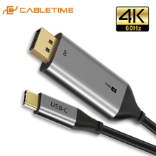 Cabletime USB C to DisplayPort Cable Thunderbolt 3 4K 60Hz USB Type C 3.1 to DP Adapter USB to DP UHD External Video C262