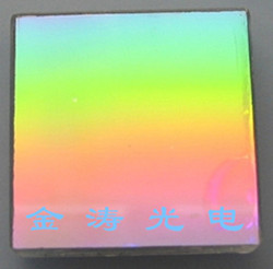 Optical Plane (diffraction) Reflection Grating Spectrometer 600 Lines / 300nm Shine 12.7 * 12.7 * 6mm