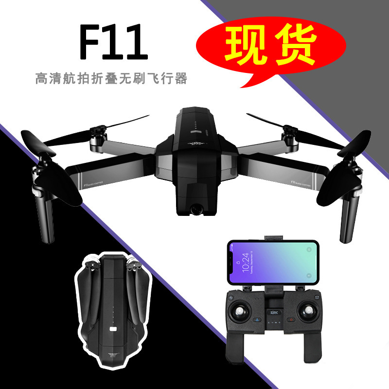 Shi Ji F11pro Unmanned Aerial Vehicle GPS Brushless Smart High-definition Aircraft For Areal Photography Folding Follow Remote H