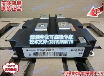FZ800R33KF2C Germany IGBT module--HSKK