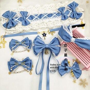 Gris-azul Lolita vestido diadema estilo Lolita suave hermana borde abrazadera el segundo elemento del pelo de la cinta KC
