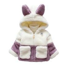 Rabbit Ear Hoodie Wool Coat For Baby Girls Warm Fur Wool Coats High Quality Girls Outerwear & Coats Children Toddler Winter Tops стоимость