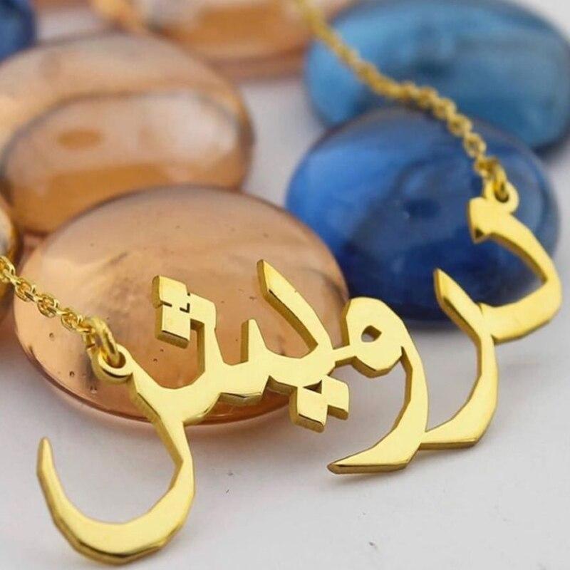 Artesanal de Ouro Colar Nome Árabe Font Personalizado Islam Colar De Aço Inoxidável Jóias Étnicas Erkek kolye Bijoux Femme