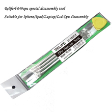 RELIFE RL-049 CPU Special Disassembly Tool Suitable for Iphone/Ipad/Laptop/Lcd Cpu