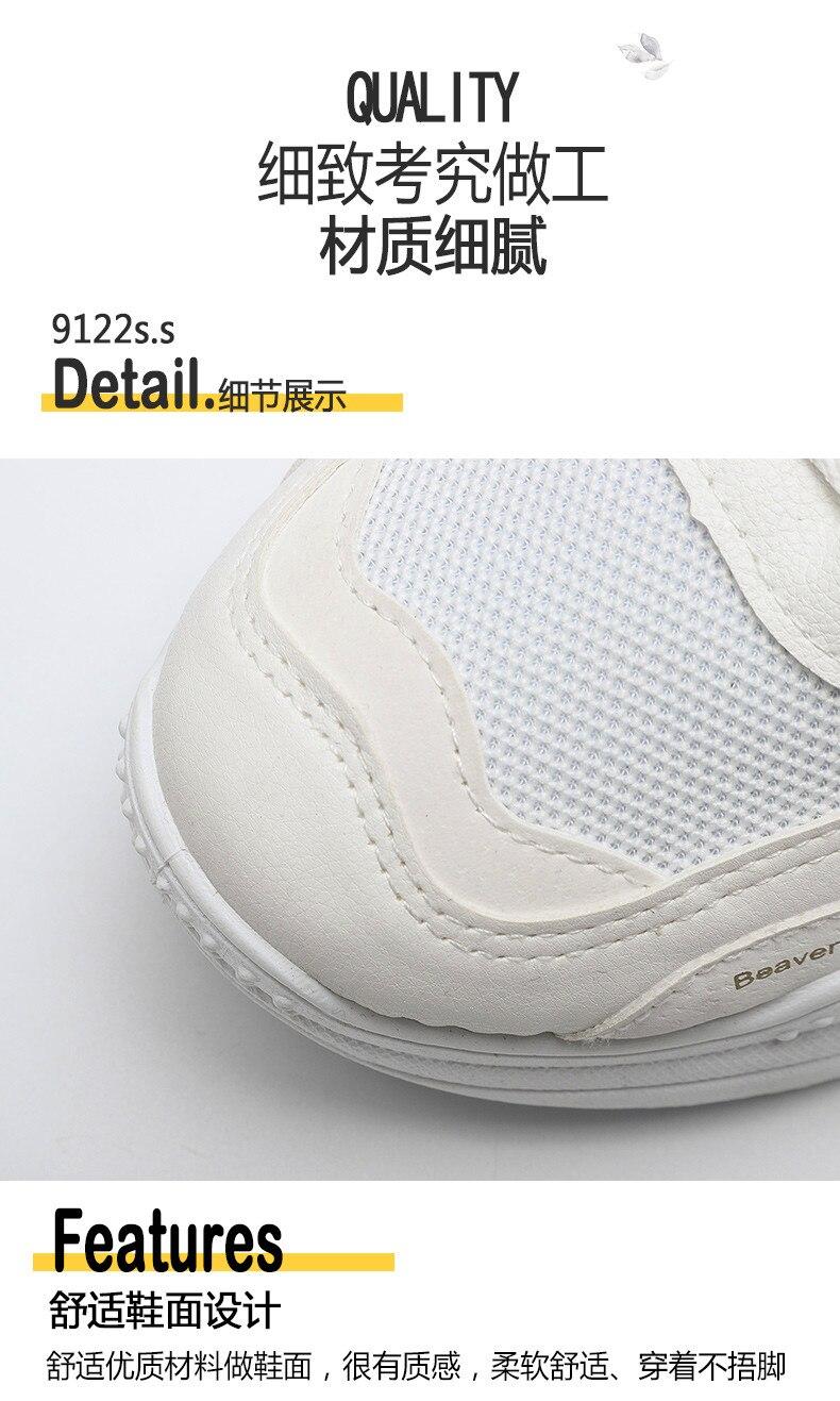 women casual shoes86