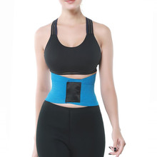 Modeling Belt Slimming Reducing Shapers and Corset Waist Trainer womens Underwear Girdle Feminine