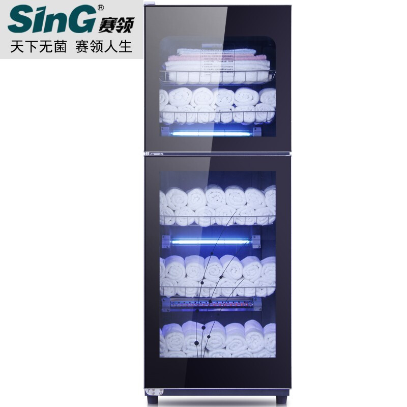 1.35M Large Towel Disinfection Cabinet Beauty Salon Clothes Commercial Ultraviolet Ozone Low Tem Vertical Disinfecting Cabinets
